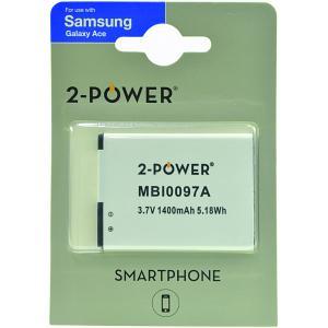 Batterie GT-S5830 (Samsung,Argenté)