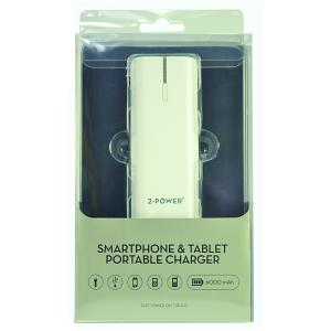 Galaxy S Chargeur Portable